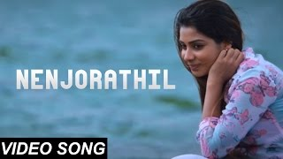 Nenjorathil – Pichaikaran _ Video Song _ Supriya Joshi _ Vijay Antony _ Sasi _ 2K