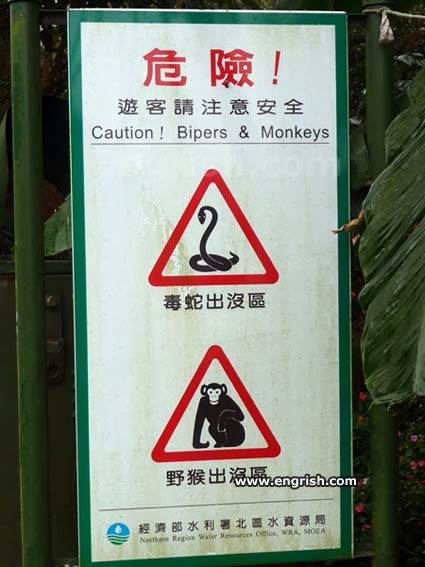 engrish funny sign fail bipers and monkeys not vipers or snakes