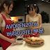 시이나 소라 (椎名そら,Sora SHiina) 와 미야자와 유카리 의 AVOPEN2016 !