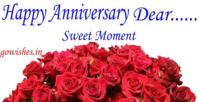 Happy Marriage Anniversary Photo Wallpaper
