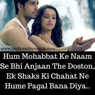 miss u status in hindi one line