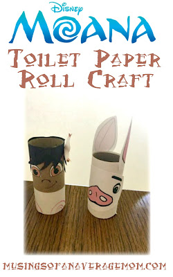 moana toilet paper roll craft