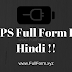 UPS Full Form | UPS Meaning In Hindi