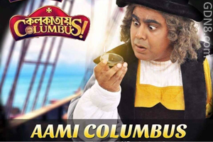 Aami Columbus By Mir - Colkatay Columbus