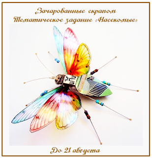 http://charmedscrap.blogspot.ru/2016/07/blog-post_21.html