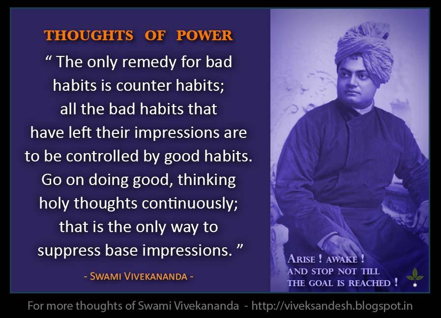 Vivek Sandesh Swami Vivekananda S Thoughts Of Power