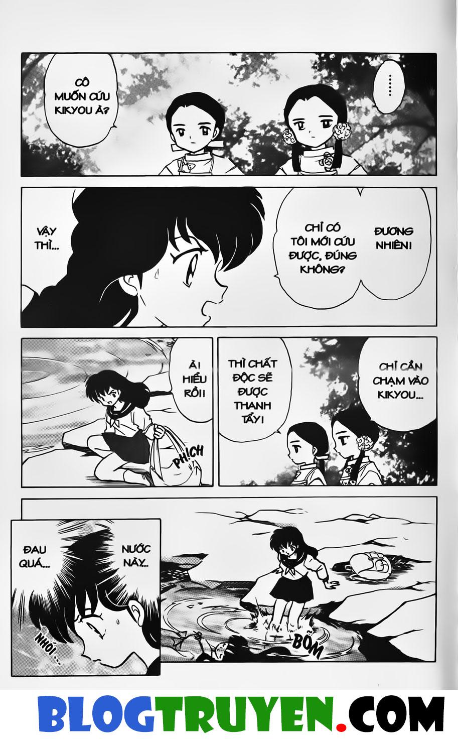 Inuyasha vol 32.1 trang 7
