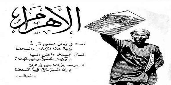 الامتناع عن طباعة وتوزيع صحف تنتقد وزارة الداخلية
