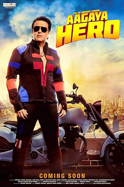 Bollywood movie Aa Gaya Hero Box Office Collection wiki, Koimoi, Aa Gaya Hero Film cost, profits & Box office verdict Hit or Flop, latest update Budget, income, Profit, loss on MT WIKI, Bollywood Hungama, box office india