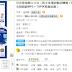 彩色印刷與搭配插圖+語尾變化+詳細表格文法+TOPIK模擬試題韓文學習推薦用書
