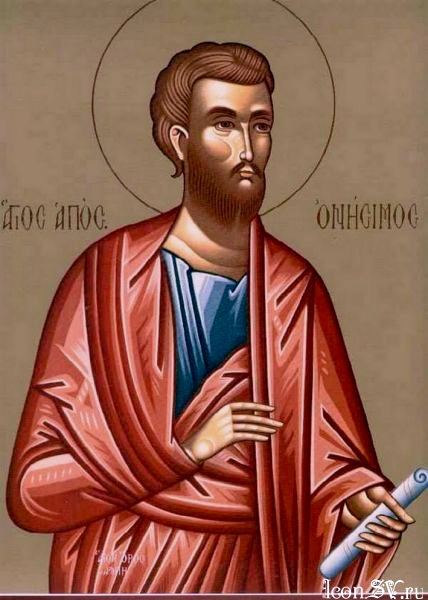 In The Orthodox Church And Lutheran Missouri Synod Saint Onesimus Is Honored Today He Slave Who Subject Of Pauls Epistle To
