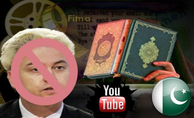بسبب فيلم مسئ للإسلام باكستان تعطل اليوتيوب عالمياً