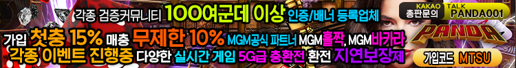 MTSURE main banner