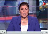 برنامج بين السطور حلقة الثلاثاء 19-9-2017 مع أمانى الخياط و ترامب يقر بتعريف الرؤية المصرية لمفهوم الإرهاب