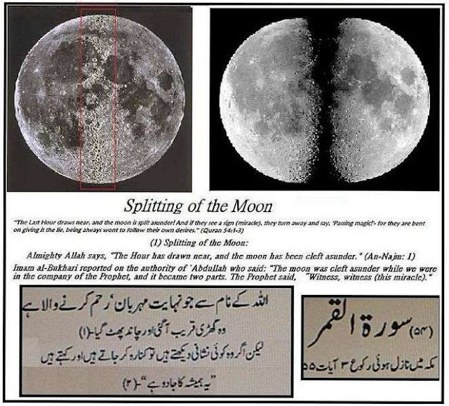 Splitting of the moon