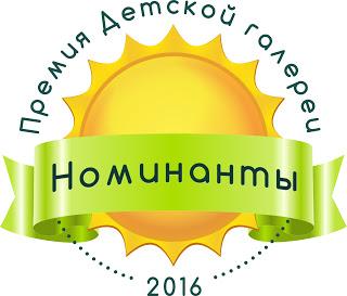 http://yellowchickens.blogspot.ru/2016/10/25_1.html