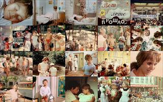 Вот и лето прошло... / Vot i leto proshlo... 1972.
