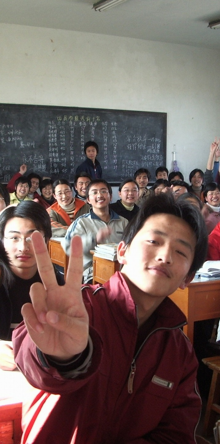 A classroom with rowdy students.