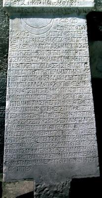 theodoros itiraf yazıtı