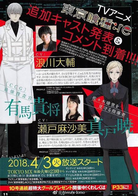Daisuke Namikawa como voz de Kishou Arima y Asami Seto como la voz de Akira Mado