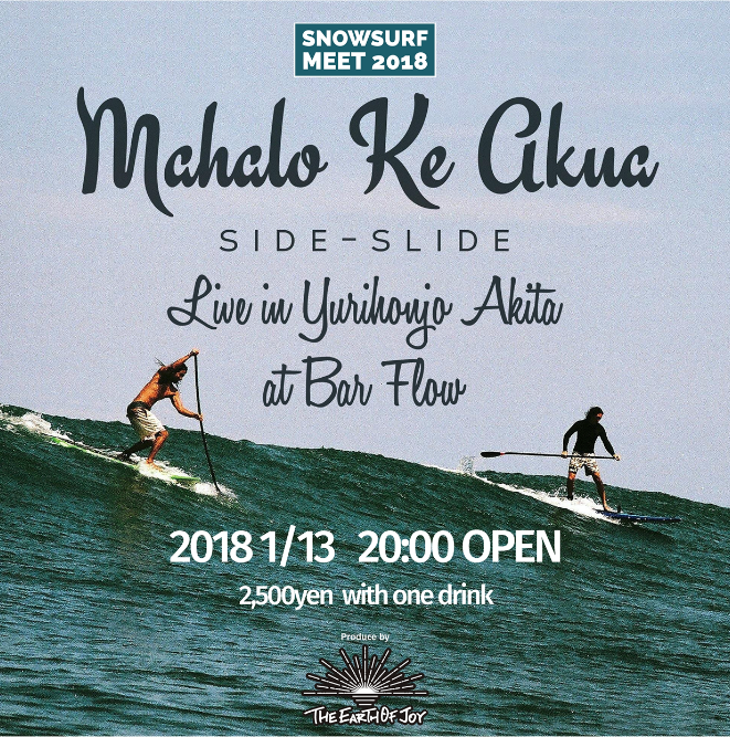 SNOWSURF MEET with SIDE-SLIDE Live in Yurihonjo