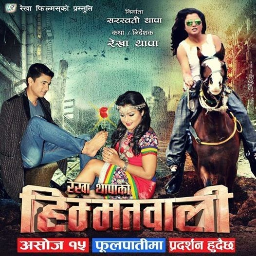 Latest Nepali Song Download On 320kbs: Information Of Movies Shown