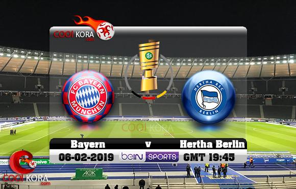 مشاهدة مباراة هيرتا برلين وبايرن ميونخ اليوم 6-2-2019 في كأس ألمانيا