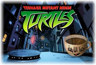 تحميل لعبة سلاحف النينجا 4 من ميديا فاير للكمبيوتر برابط واحد ninja turtles