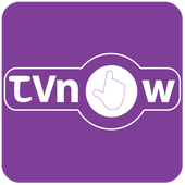 Download TVNow APK For Android Free For Mobiles And Tablets With A Direct Link.