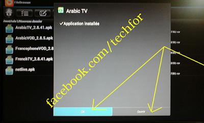 تنصيب التطبيقات انطلاقا من usb لل revolution smart 1