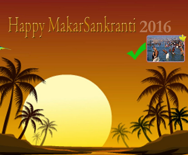 Happy Makar Sankranti Wallpaper for whats app