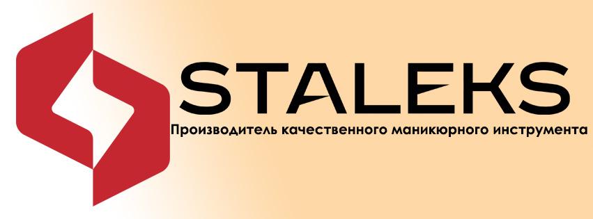 Вакансия маркетолога в компании Сталекс