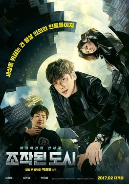 Nonton Fabricated City (2017)