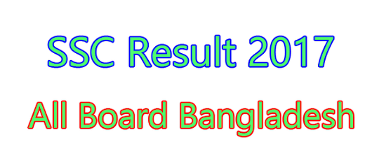 SSC Result 2017 - www.eboardresults.com