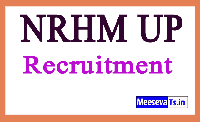 National Rural Health Mission of Uttar Pradesh NRHM UP Recruitment NotIfication