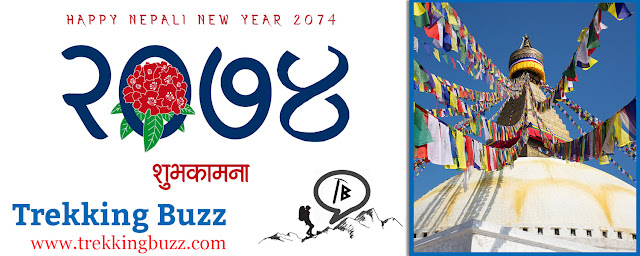 Trekking Buzz Happy New Year 2074