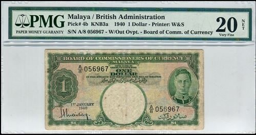 green 1 dollar malaya