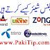 Balance Share Code Ufone Telenor Mobilink Zong Warid - All  Network 2019
