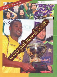Free Download PDF Monthly Cricketer Magazine June 2015