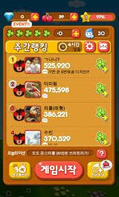 Game wooparoo Pang Apk