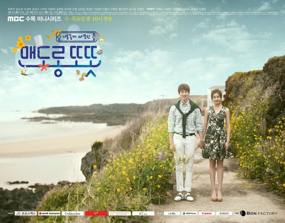 Drama Korea Warm And Cozy Subtitle Indonesia