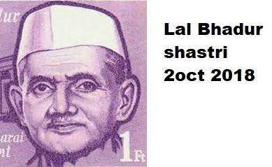2 October 2018 Lal Bahadur Shastri Jayanti