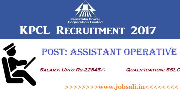 KPCL Online application, KPCL Driver Jobs, Govt Jobs in Karnataka