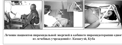ОТЗЫВЫ Клиника доктора Сороки С.В
