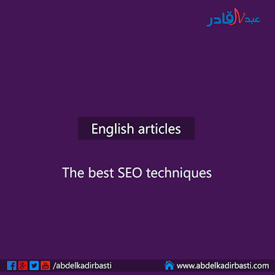 The best SEO techniques