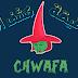 شرح تطبيق CHWAFA وكشف السرية الخدعة ديالو !