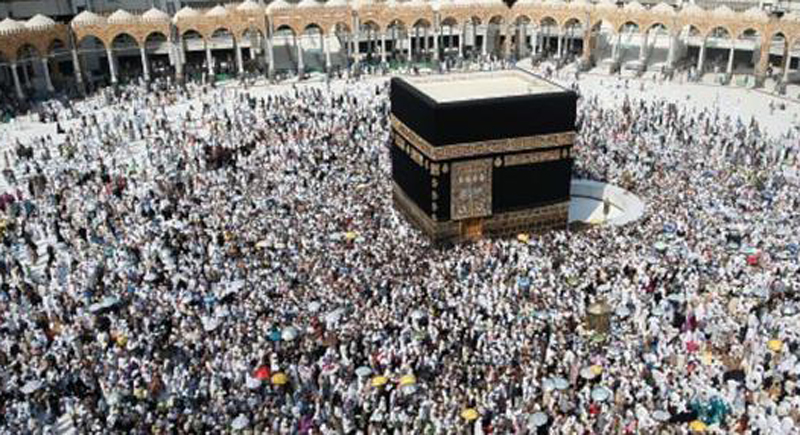 Estimasi Kuota Haji Lambar 2018 131 Orang