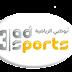 قناة ابوظبي الرياضية 3 بث مباشر مجاناً  | abudhabi sport channel 3 HD live stream