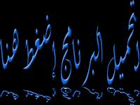 مجاز القرآن أبو عبيدة pdf