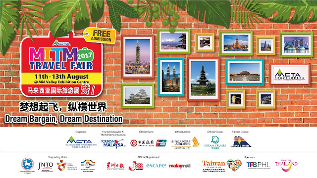 Malaysia International Travel Mart (MITM) Travel Fair 2017 Mid Valley Exhibition Centre (MVEC)